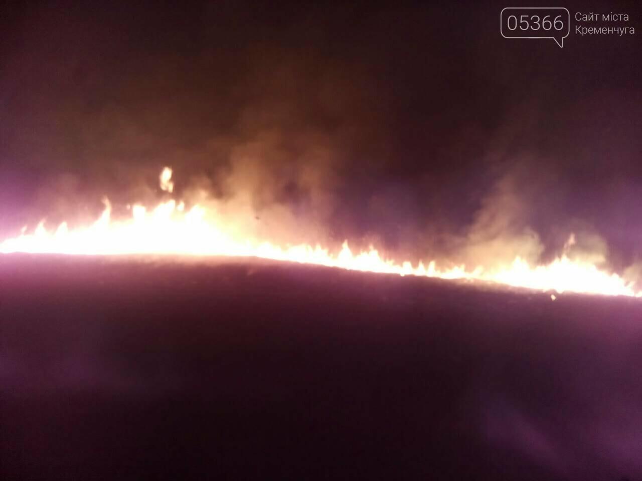 У Кременчуцькому районі вигоріло п'ять гектарів сухої трави, фото-2