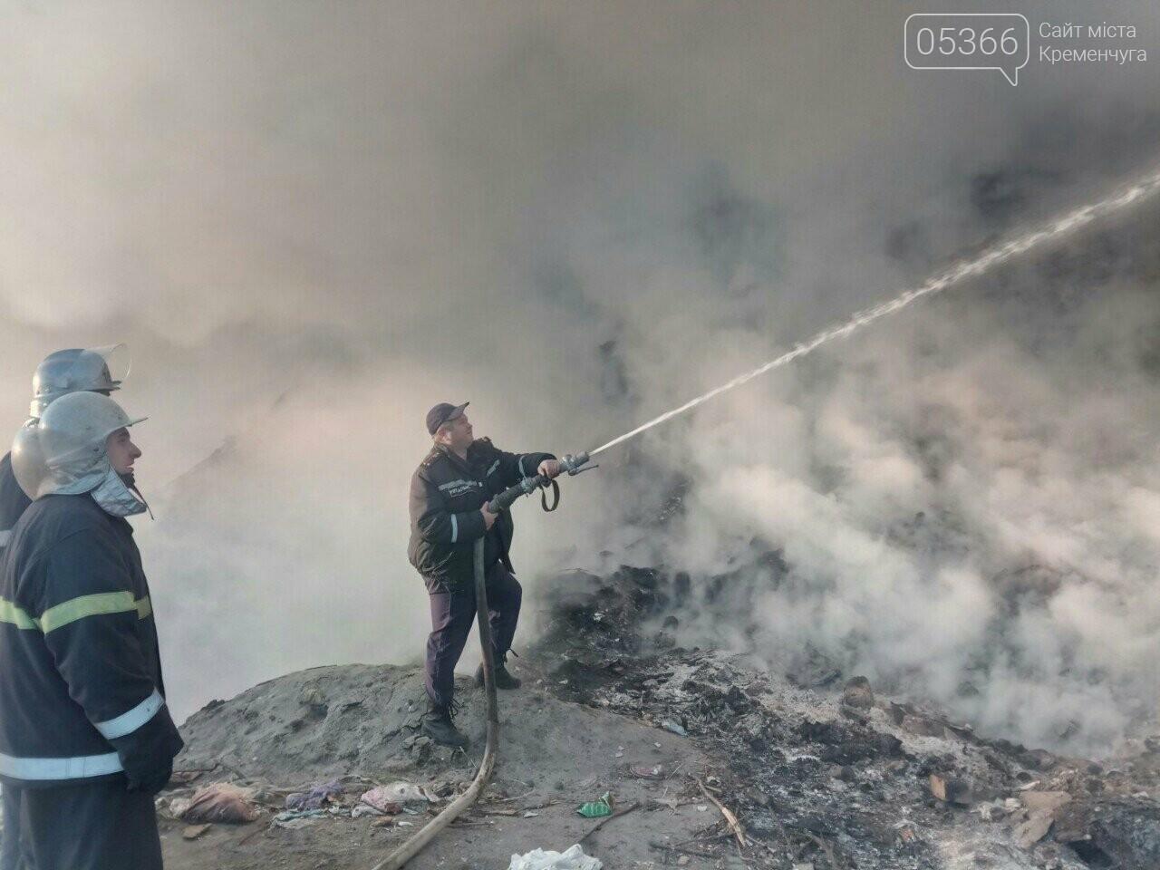 У Кременчуці горіло міське сміттєзвалище: пожежники боролись з вогнем протягом  восьми годин, фото-3