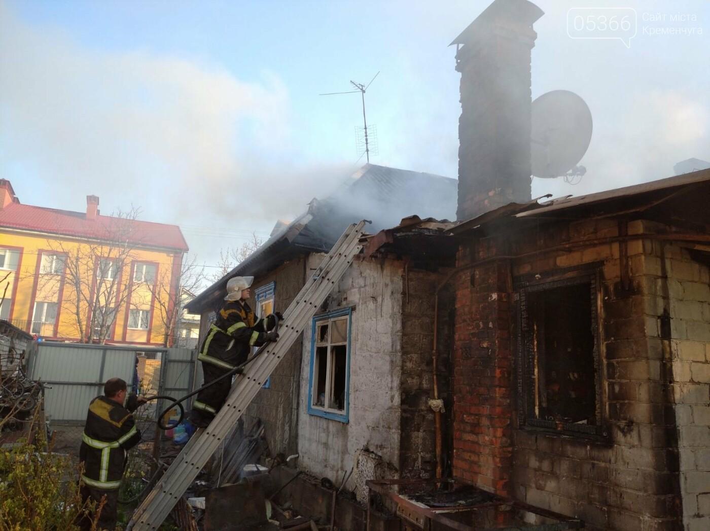 У Кременчуці спалахнула пожежа у приватному будинку на Сумській. Фото , фото-4