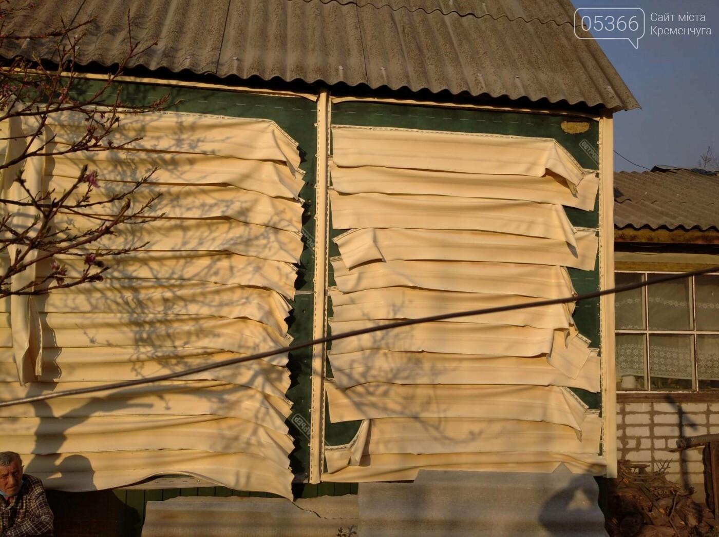 У Кременчуці спалахнула пожежа у приватному будинку на Сумській. Фото , фото-3