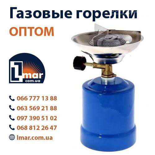 Господарські товари та ручний інструмент опт Україна, фото-3