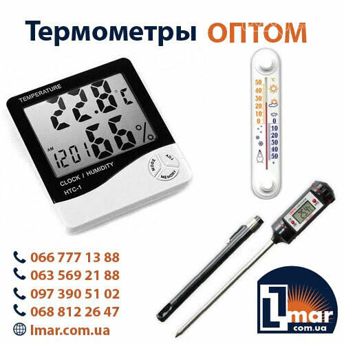 Господарські товари та ручний інструмент опт Україна, фото-1