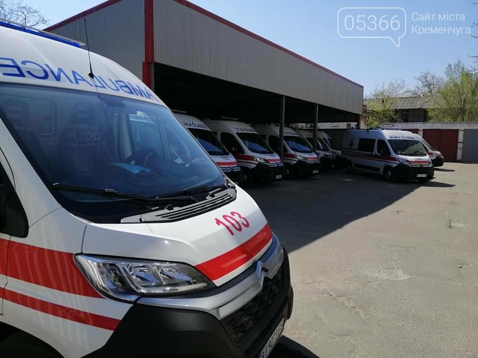 """Захисні щитки, маски, антисептики: кременчужани передали допомогу на станцію """"швидкої"""", фото-2"""