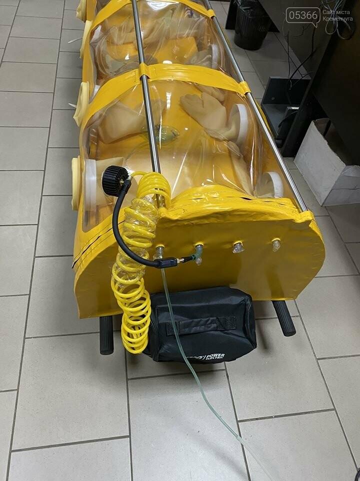 Кременчужани виготовили капсулу для транспортування хворих на COVID-19. Фото. Відео, фото-2