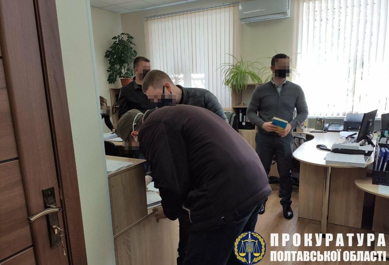 У Кременчуцькій міськраді проводять обшуки у рамках кримінального провадження , фото-2