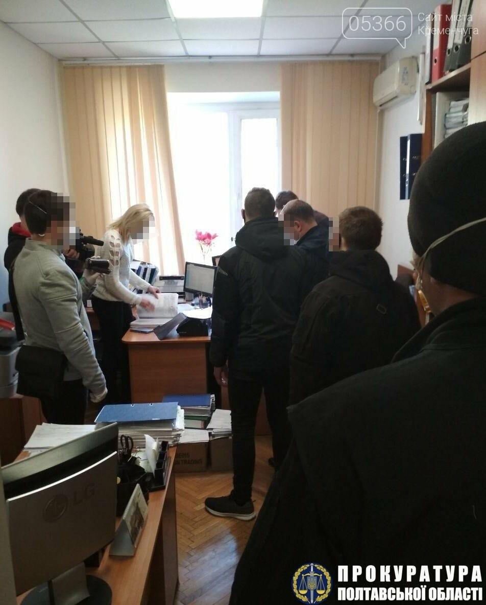 У Кременчуцькій міськраді проводять обшуки у рамках кримінального провадження , фото-1