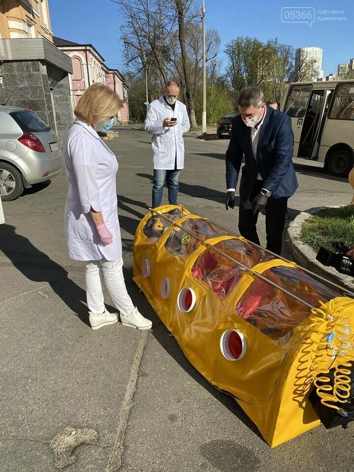 Капсулу кременчуцьких розробників отримала Олександрівська лікарня в Києві, фото-2