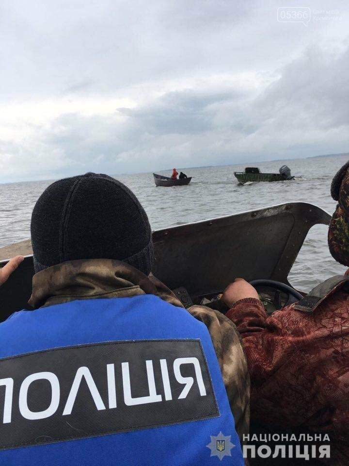 Перекинувся човен: на Кременчуцькому водосховищі шукають трьох зниклих людей, фото-1