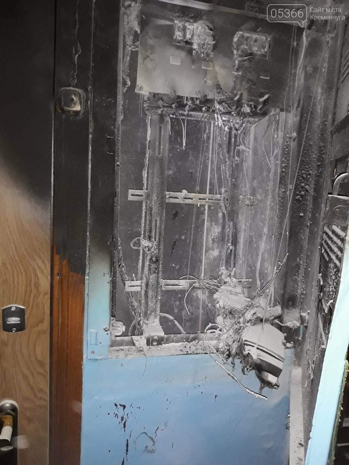 У Кременчуці рятувальники гасили пожежу в п'ятиповерхівці , фото-1