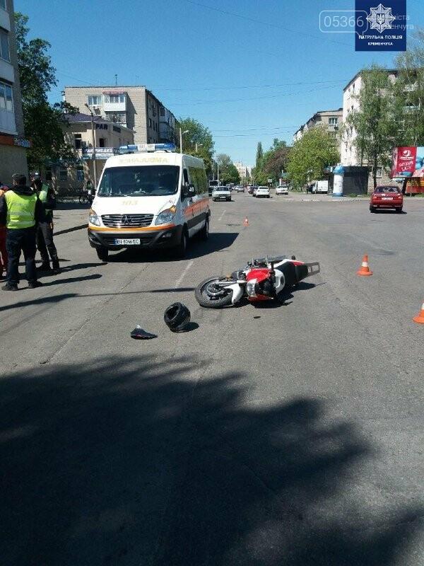 У Кременчуці сталася ДТП: мотоцикліст отримав травми, фото-1