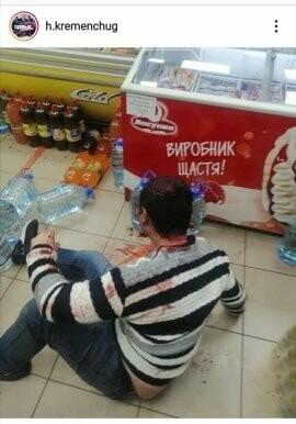 У Кременчуці покупця в магазині побили кастетом, фото-1