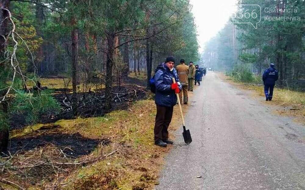 Кременчуцькі пожежники повертаються додому із Зони відчуження, фото-2