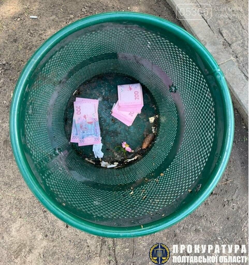 """Гроші в кошику для сміття: колишній держслужбовець з Горішніх Плавнів хотів """"підзаробити"""", фото-1"""
