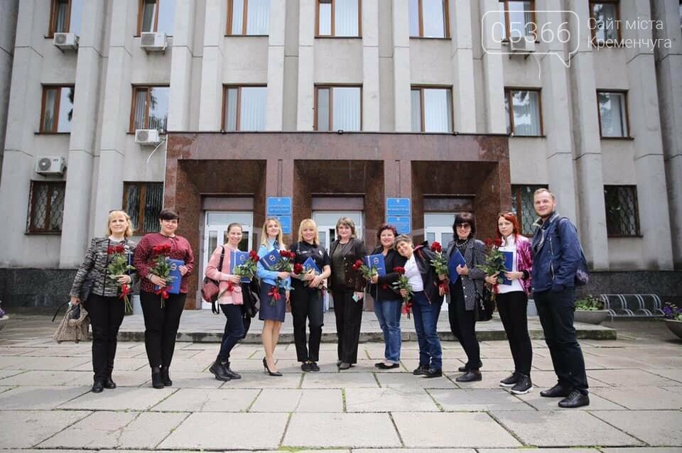 У міськраді привітали кременчуцьких журналістів з прийдешнім святом, фото-4