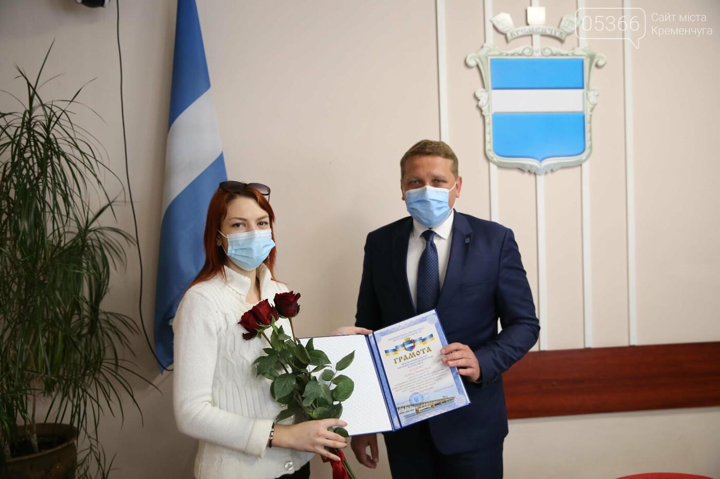 У міськраді привітали кременчуцьких журналістів з прийдешнім святом, фото-3