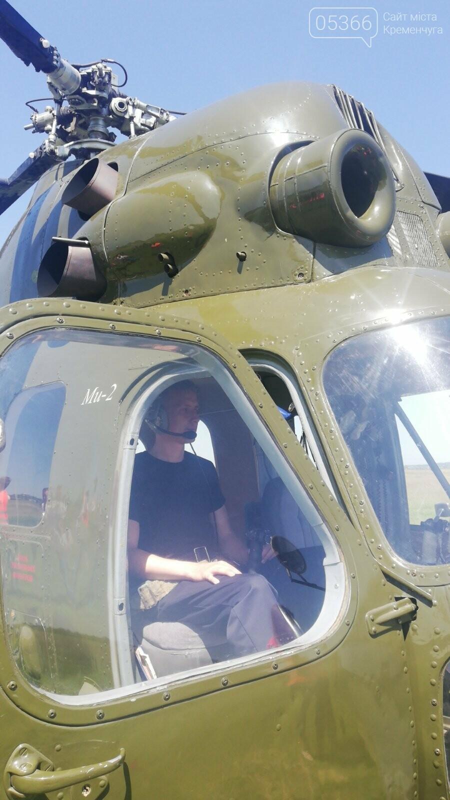 Випускники Кременчуцького льотного коледжу працюватимуть у вертолітній службі МВС, фото-4