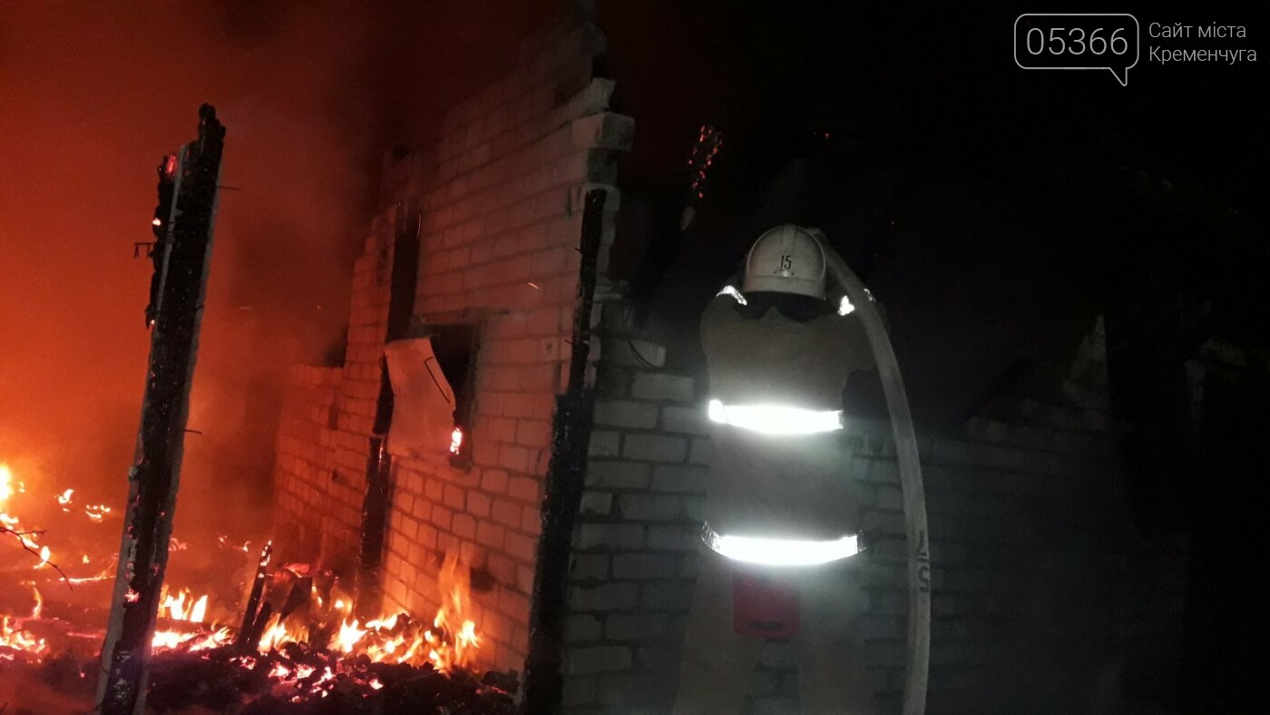 """У Кременчуці згорів дачний будинок в садовому товаристві """"Металург"""", фото-2"""