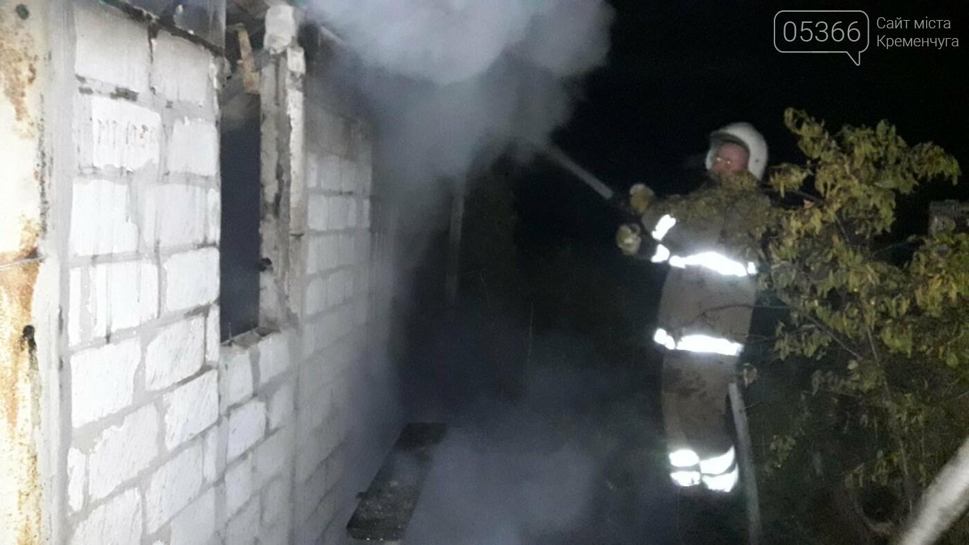 """У Кременчуці згорів дачний будинок в садовому товаристві """"Металург"""", фото-5"""