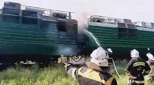 У Кременчуці загорівся локомотив електрички: ДСНС гасили пожежу , фото-2