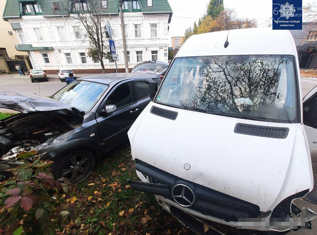 У Кременчуці в ДТП травмувався пасажир, фото-1