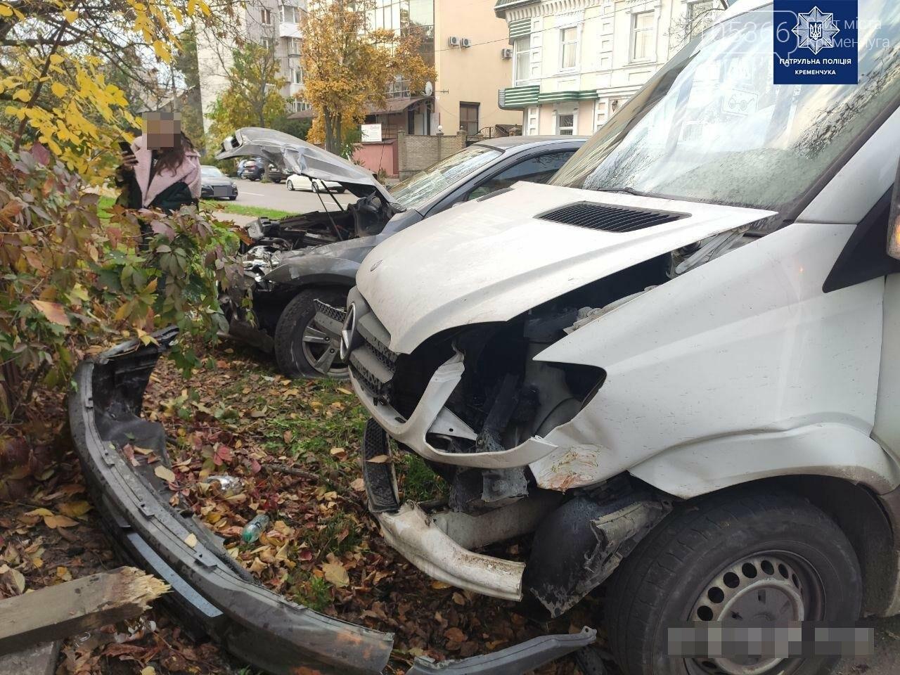 У Кременчуці в ДТП травмувався пасажир, фото-2