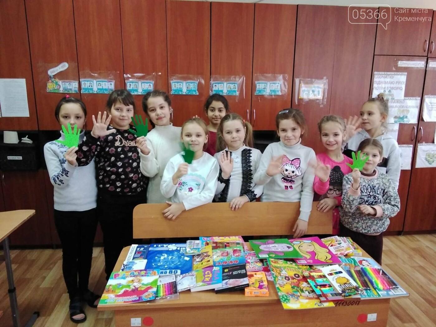 """Кременчуцькі учні зібрали """"Коробки хоробрості"""" для онкохворих, фото-6"""