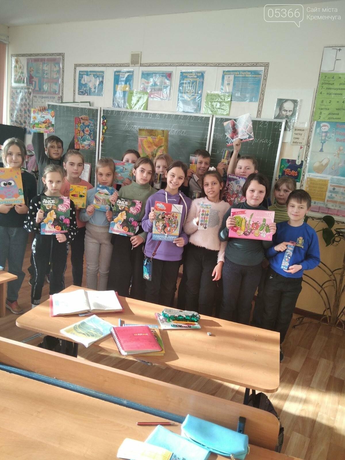 """Кременчуцькі учні зібрали """"Коробки хоробрості"""" для онкохворих, фото-2"""