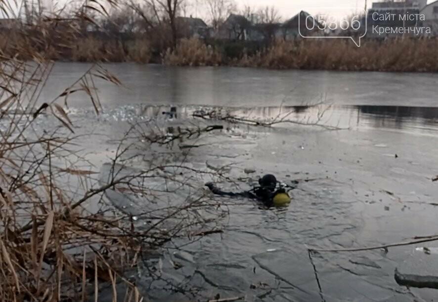 У Кременчуці втонули двоє неповнолітніх на Сухому Кагамлику, фото-2