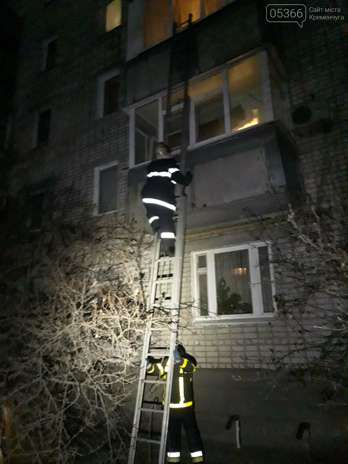 У Кременчуці малолітня дитина зачинилася в квартирі, фото-1