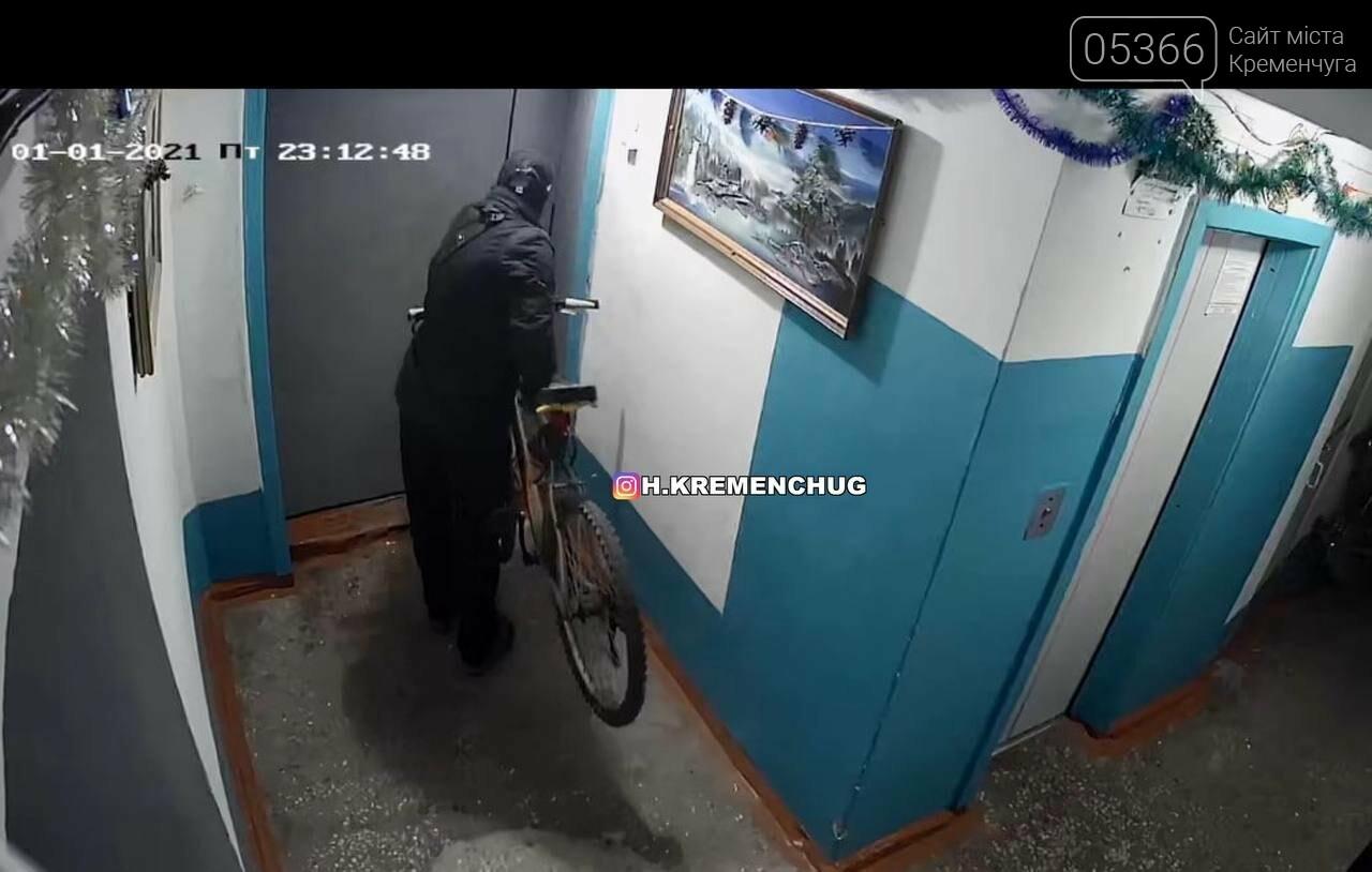 Зламав домофон: у Кременчуці невідомий поцупив велосипед з під'їзду, фото-1