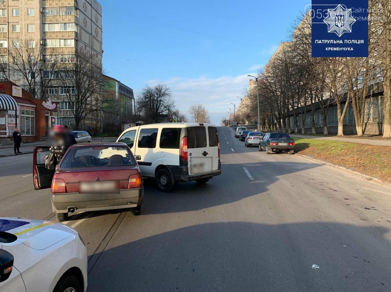 У Кременчуці сталася ДТП на вулиці Європейській, фото-1