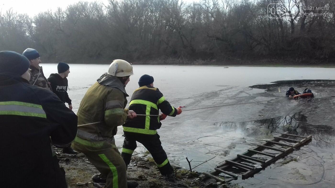 На Полтавщині рятували чоловіка, що провалився під лід на річці, фото-2