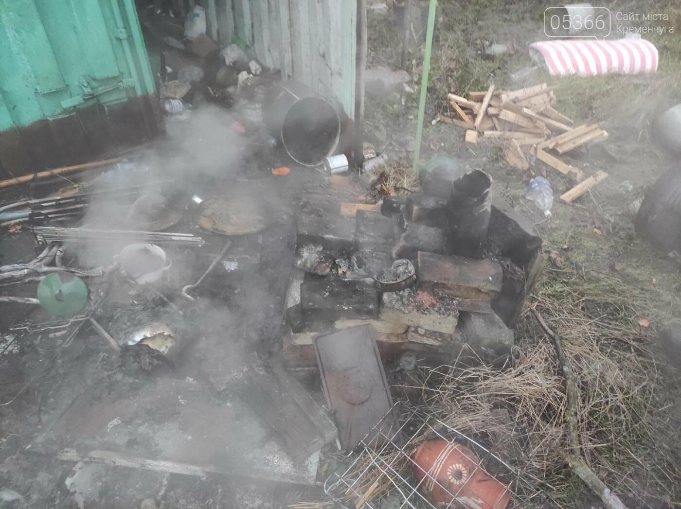 Біля Кременчука горів вагончик на дачі. Фото, фото-2