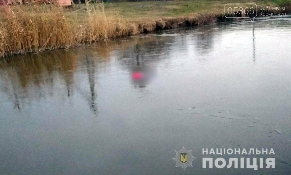 На Полтавщині втопилося двоє людей: одного з потопельників шукають четверту добу, фото-2