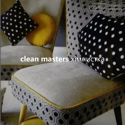 Як швидко зробити професійне прибирання в квартирі?, фото-1
