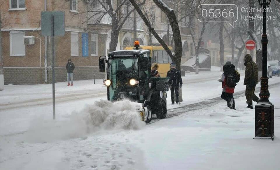 Кременчуцькі учні вийдуть на навчання 17 лютого, фото-1