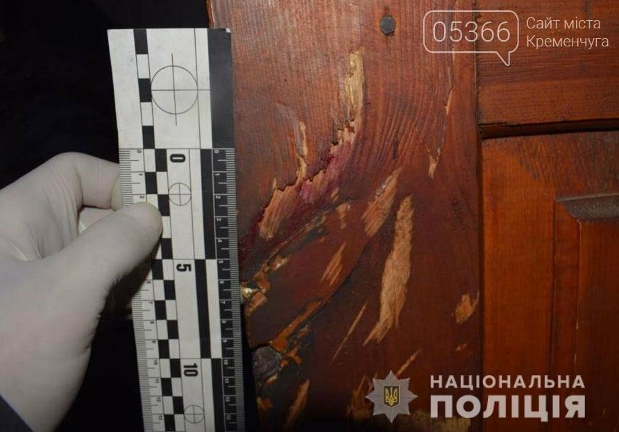 На Полтавщині жінка повідомила про вбивство її чоловіка, фото-1