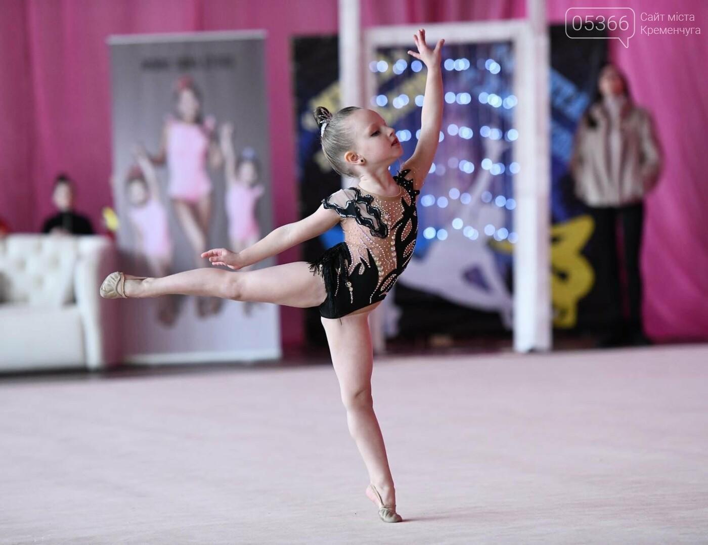 Юна гімнастка, що представляла Кременчук, стала чемпіонкою, фото-2