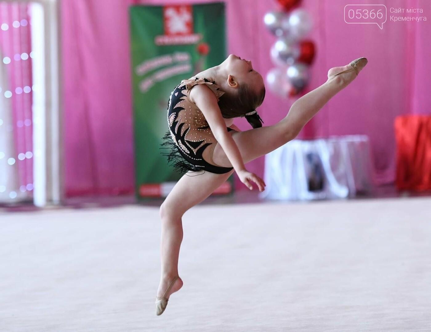 Юна гімнастка, що представляла Кременчук, стала чемпіонкою, фото-1