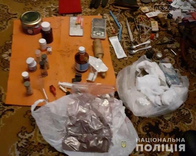 Наркотики в лабораторії коледжу: студенти шоковані новиною, фото-4