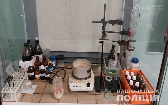 Наркотики в лабораторії коледжу: студенти шоковані новиною, фото-2