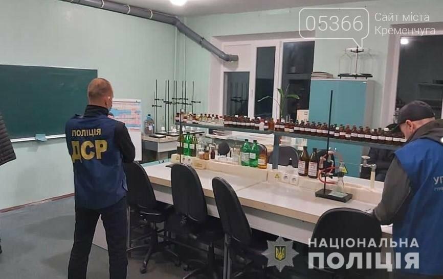 Наркотики в лабораторії коледжу: студенти шоковані новиною, фото-1