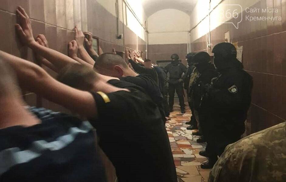 Напад на кременчужанина: поліція затримала зловмисників, фото-3