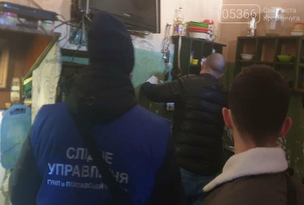 Напад на кременчужанина: поліція затримала зловмисників, фото-2