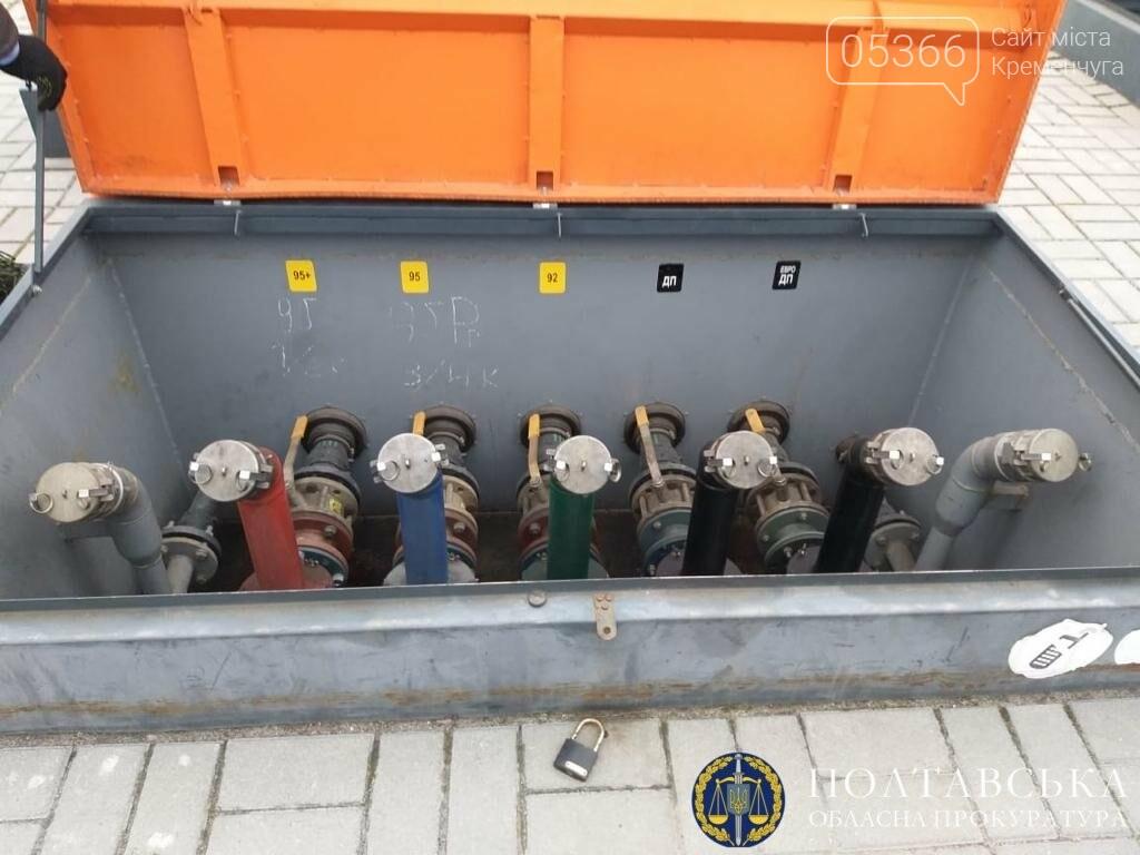 Полтавська прокуратура виявила підпільних виробників палива, фото-2