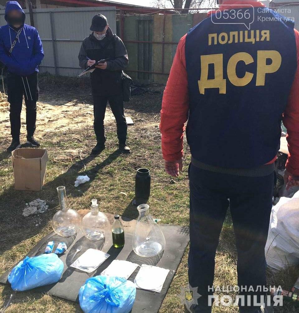 """На Полтавщині """"накрили"""" чергову лабораторію з виготовлення психотропів, фото-2"""