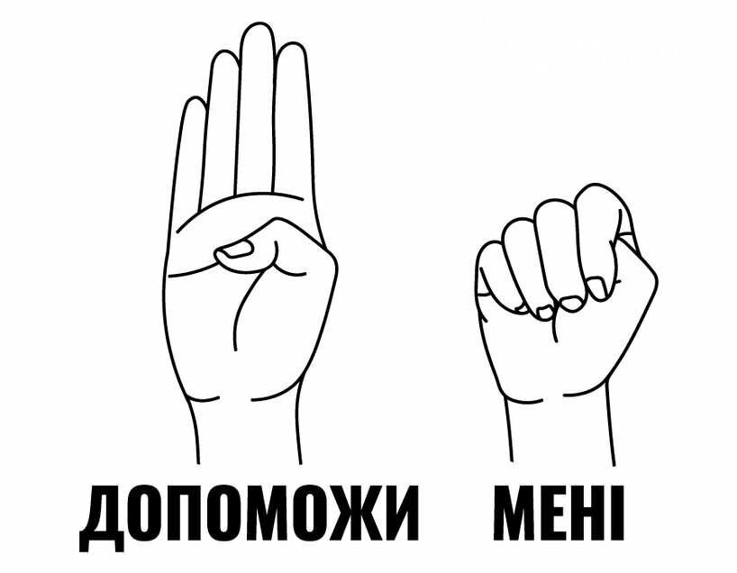 Дитяче правосуддя: в Україні діятиме Центр для захисту прав дітей, фото-1