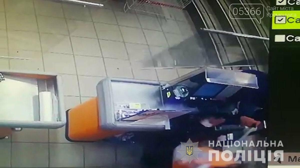 Розпилив балончик і забрав гроші: у Полтаві затримали нападника на касирку, фото-1
