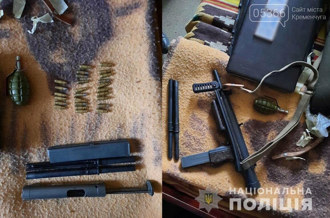 На Полтавщині чоловіки виготовляли зброю та набої, фото-2