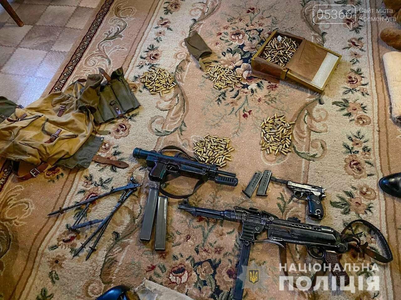 На Полтавщині чоловіки виготовляли зброю та набої, фото-1
